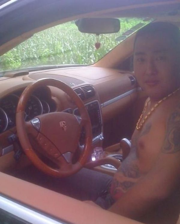 Китайский бандос