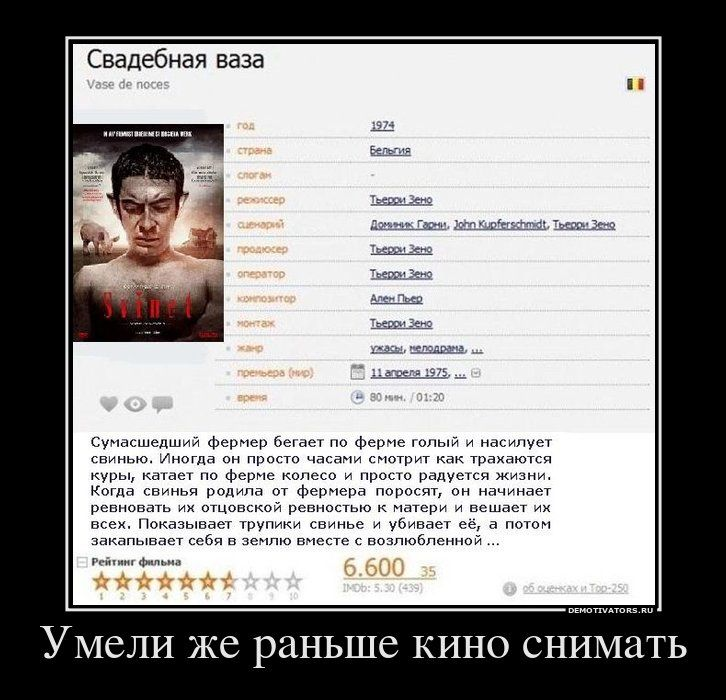 http://banana.by/uploads/posts/2012-03/1332321762_demotivators_09.jpg