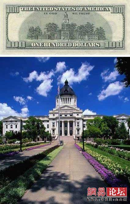 Проверка подлинности денег на местности