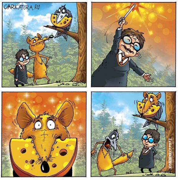Карикатуры и комиксы