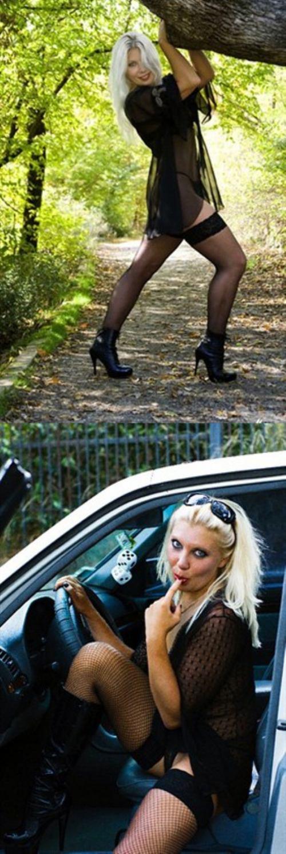 Невесты по переписке