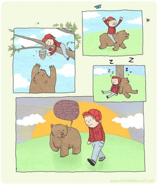 Жестокие комиксы