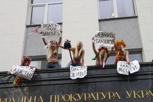 Голые сиськи в поддержку изнасилованной девушки