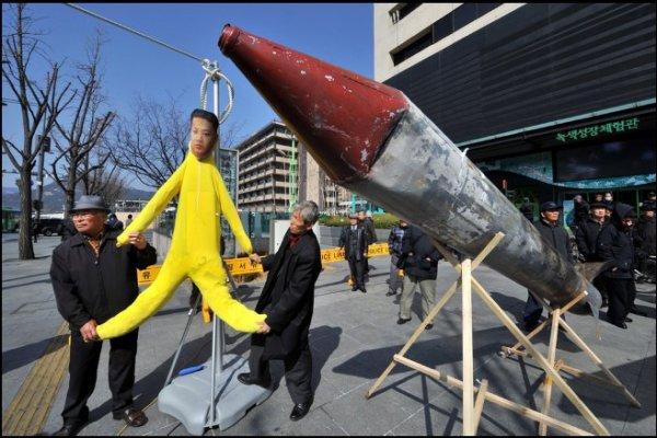 Южная Корея, банан, Северная Корея