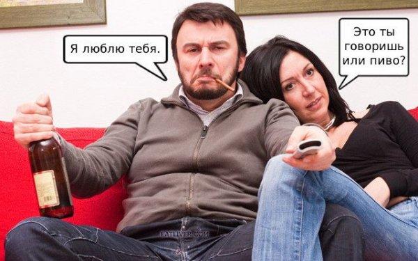Самые раздражающие мужские привычки