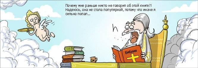 Wulffmorgenthaler по-русски!