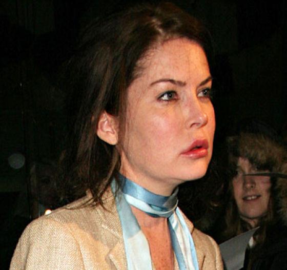 Лицо Лары