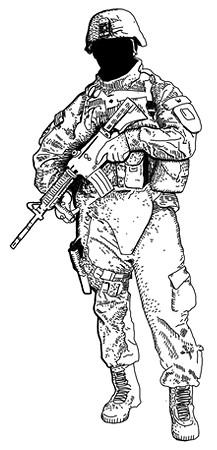 5 спецназов мира