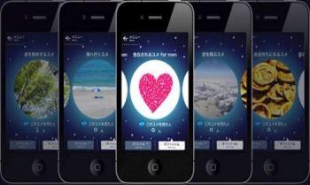 Разработано приложение для заказа снов