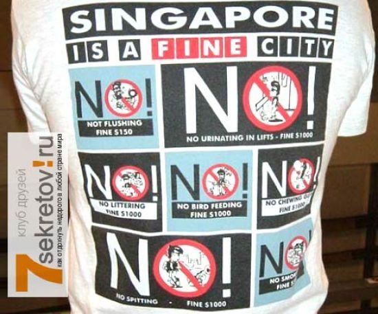 Сингапур: преступления и наказания