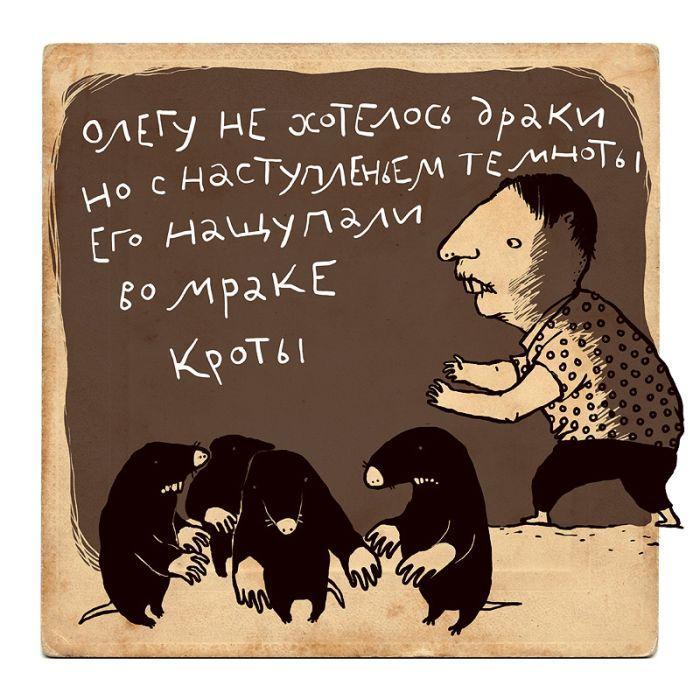 Черные стихи