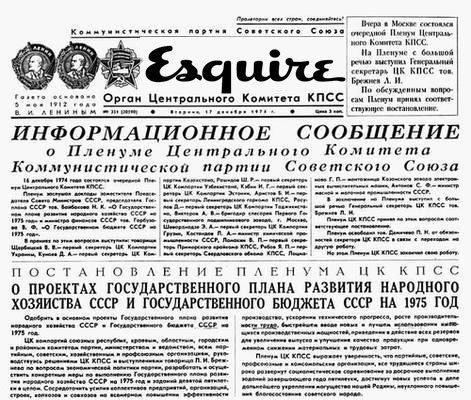 Советский ребрендинг