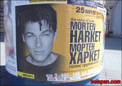 Есть ли жизнь после a-ha, или Мортен Харкет снова в Минске