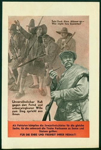 Солдаты вермахта в советских партизанских отрядах