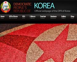 Сайт для КНДР недорого