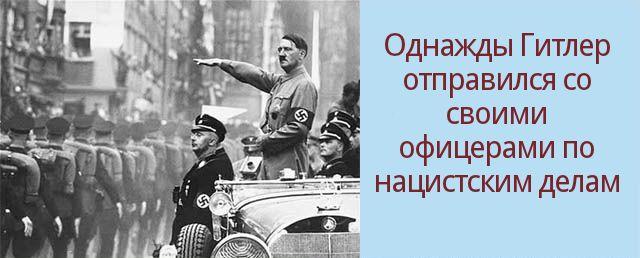 Гитлер против христианства: кто круче?