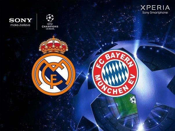 Лига Чемпионов УЕФА 2011/12! Полуфинал. Реал Мадрид - Бавария Мюнхен!