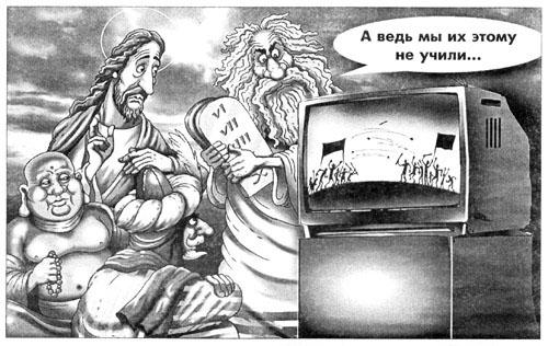Религия делает из человека зомби?