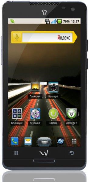 Fly Turbo IQ285 - недорогой гуглофон с хорошими характеристиками