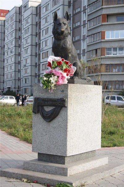 Тольяттико