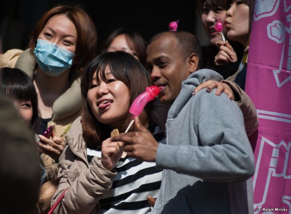 Япония: Праздник плодородия