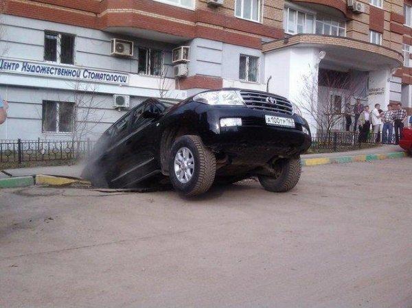 Расплата за парковку на тротуаре