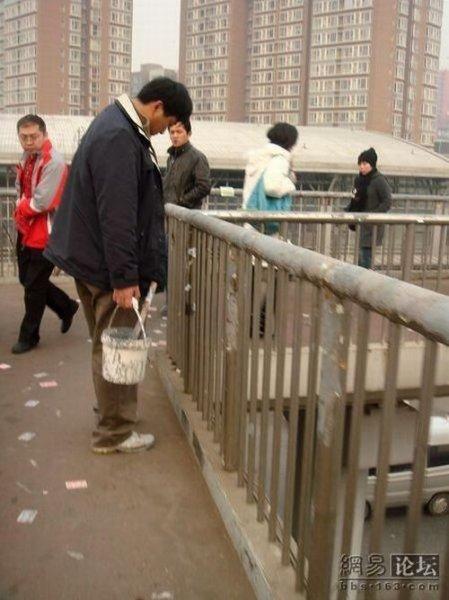 Борьба с объявлениями в Китае