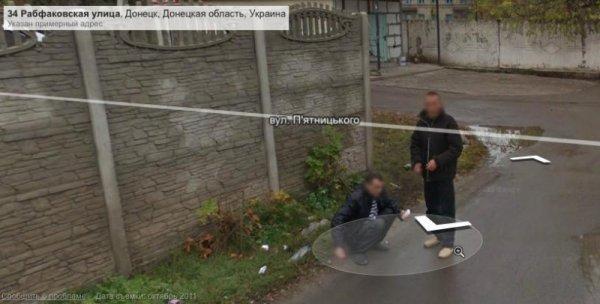 Донецк готов к Евро 2012!