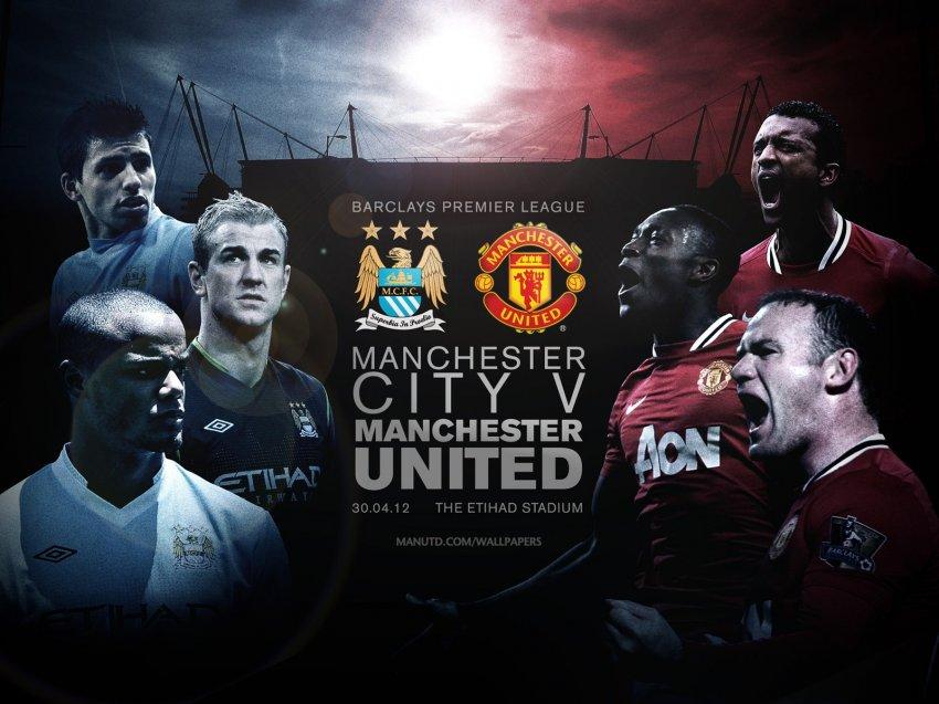 Битва за Чемпионство! Манчестер Сити vs МАНЧЕСТЕР ЮНАЙТЕД!