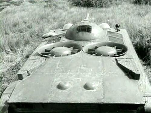 Танк на воздушной подушке
