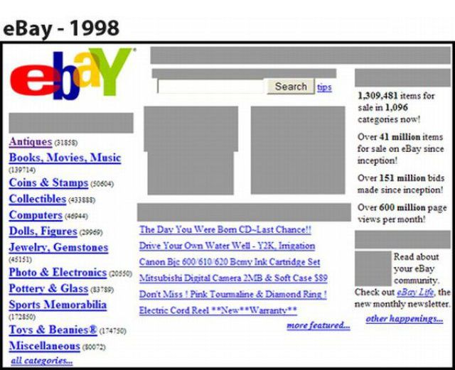 Как выглядели древние сайты?