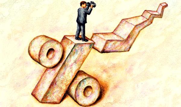 Cтавка рефинансирования снижается до 34%
