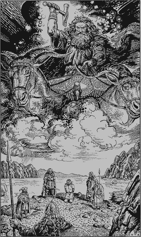 Викинги - рыцари или разбойники?