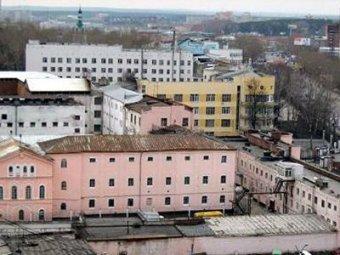 Вынесен приговор зэкам, до смерти изнасиловавшим педофила в тюрьме