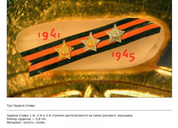 Левша из Новосибирска - Владимир Анискин