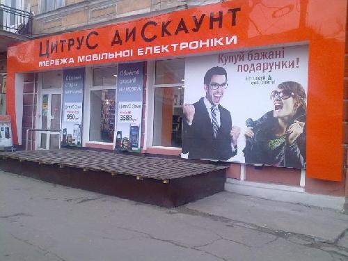 ���������� 2012 ��� �� ������� �����