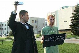 """Автор перформанса """"Мусорок"""" повторно осужден за мелкое хулиганство"""