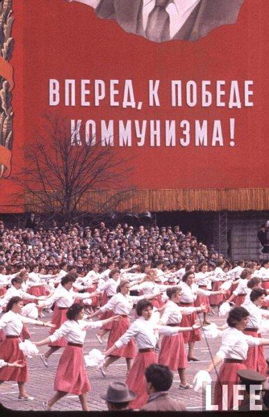 Первомай в СССР