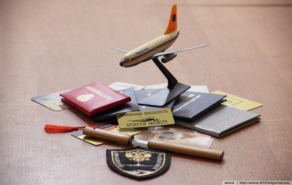 Убежища международного аэропорта