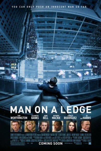 Просто кино: На грани (2012)