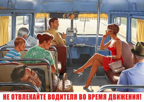 Новые агитплакаты Валерия Барыкина