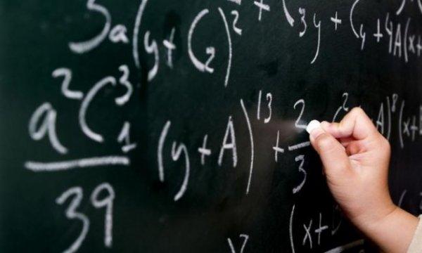 Индийский школьник решил задачу, над которой бился Ньютон