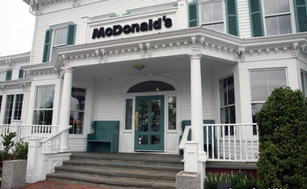 Самый необычный McDonald's