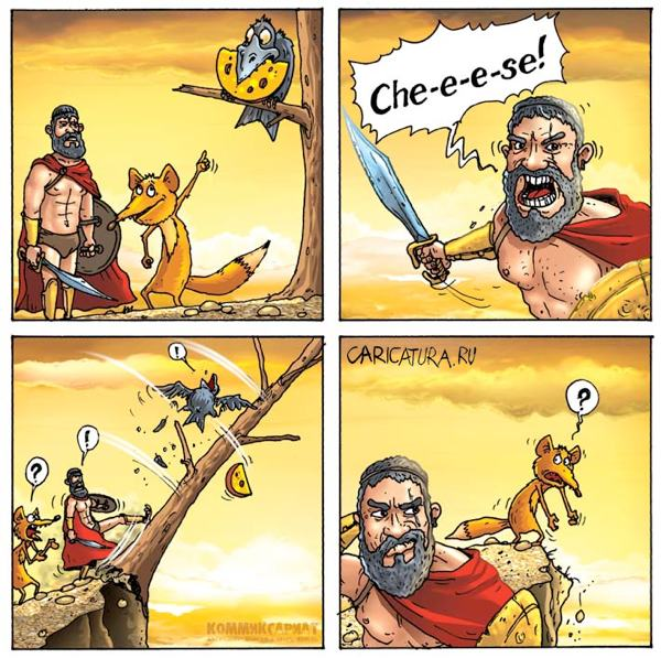 Вороне бог послал кусочек сыра. Комиксы.