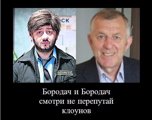 Полковник Бородач обещает бесплатный проезд в метро борцам с режимом.