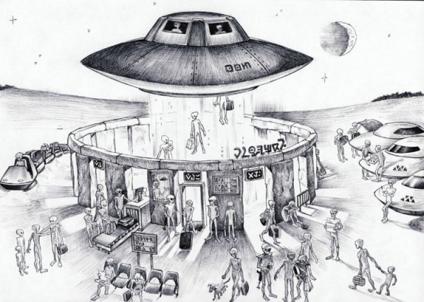 Повседневная жизнь инопланетян.