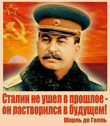 СССР реально мог догнать и перегнать западный мир уже в середине XX века