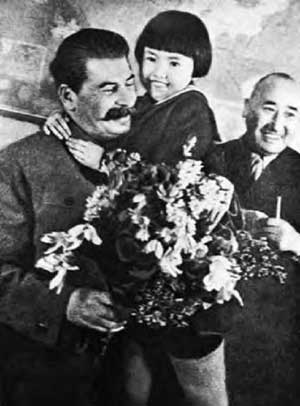 Спасибо товарищу Сталину за наше счастливое детство