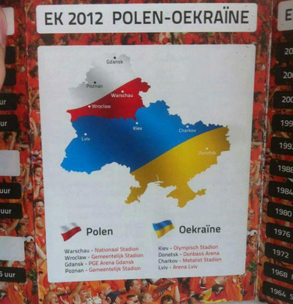 На афишах к Евро-2012 Беларусь перепутали с Польшей
