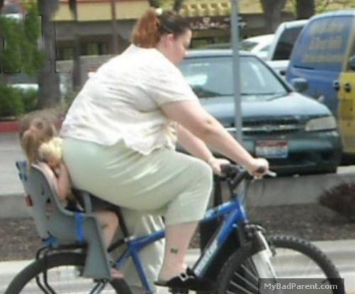 Некоторые родители